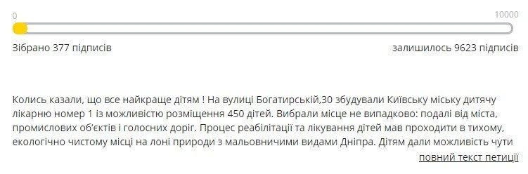 Стать жертвой: почему вчерашний скандал в Киевсовете стал диагнозом, фото-5