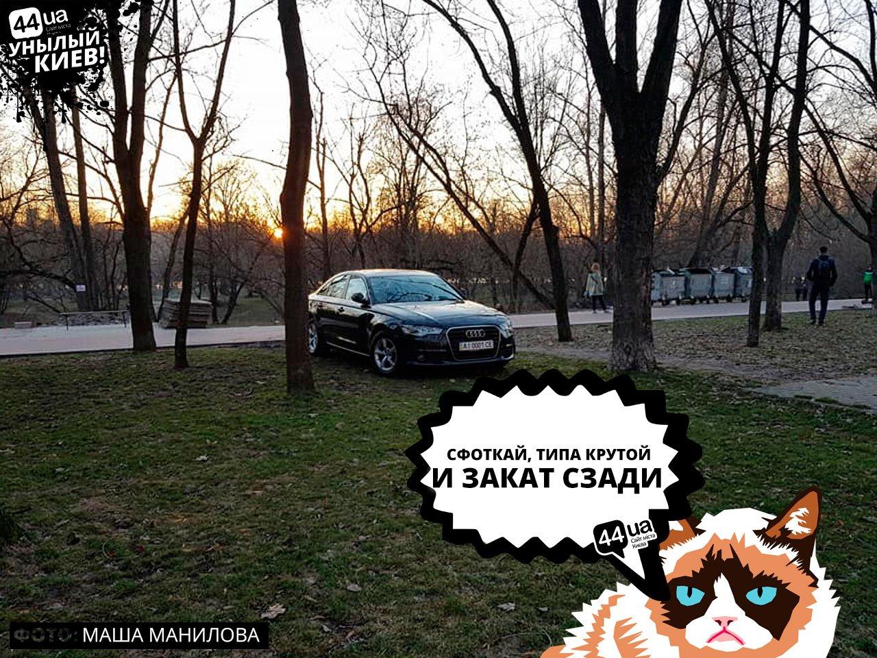 Унылый Киев: ТОП-7 героев парковки, живущих в столице, фото-7