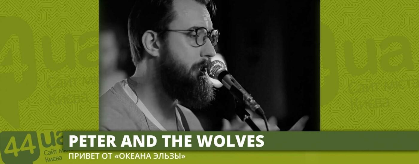 Deezer приближается: 7 киевлян из украинского рок-плейлиста, фото-3