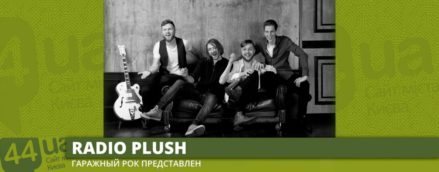 Deezer приближается: 7 киевлян из украинского рок-плейлиста, фото-4