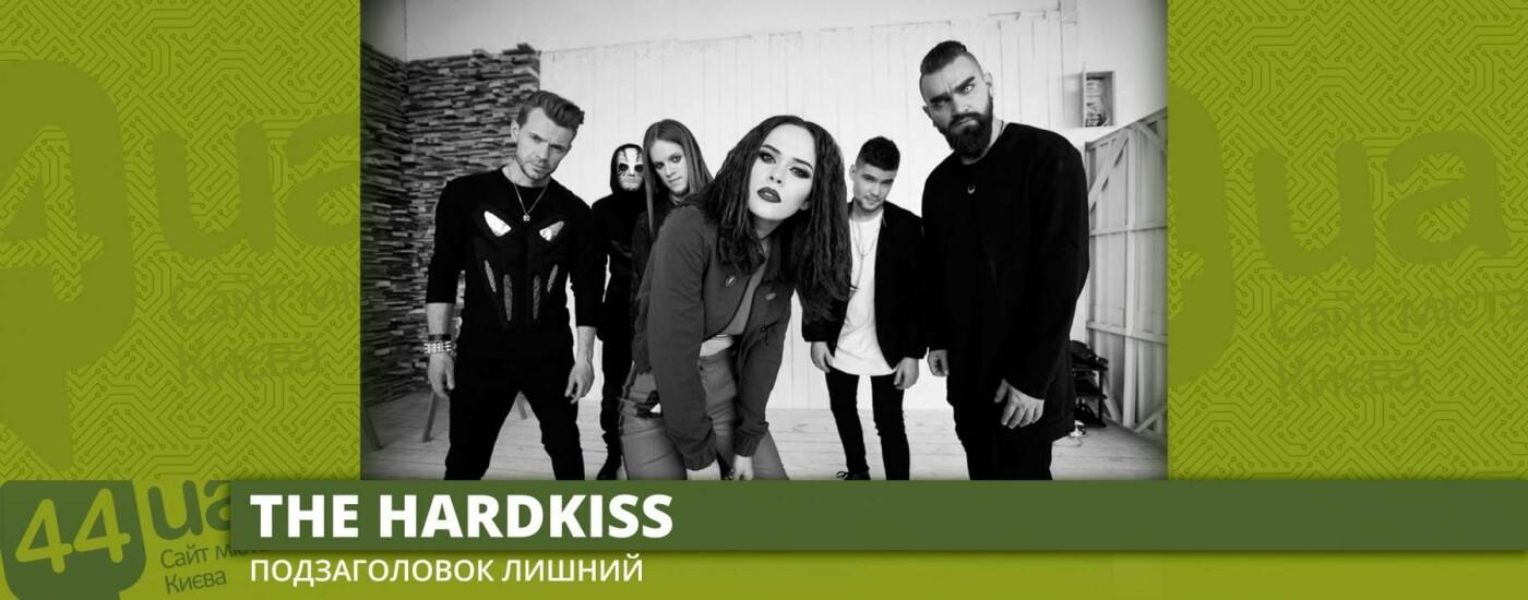 Deezer приближается: 7 киевлян из украинского рок-плейлиста, фото-5