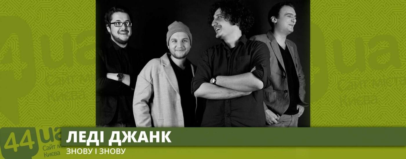 Deezer приближается: 7 киевлян из украинского рок-плейлиста, фото-6