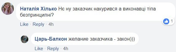 Двойной удар: в Киеве нашли царь-балкон с балконом, фото-2