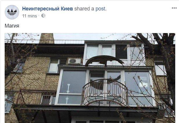 Двойной удар: в Киеве нашли царь-балкон с балконом, фото-8