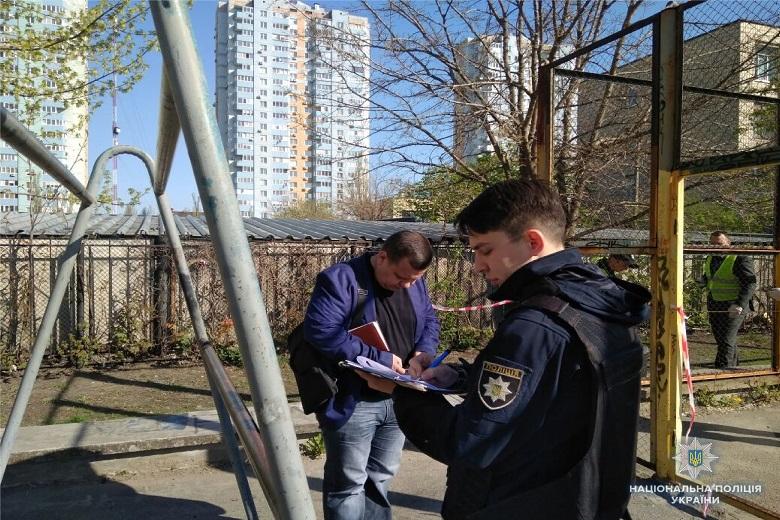 В Киеве на спортплощадке произошел взрыв (ФОТО), фото-4
