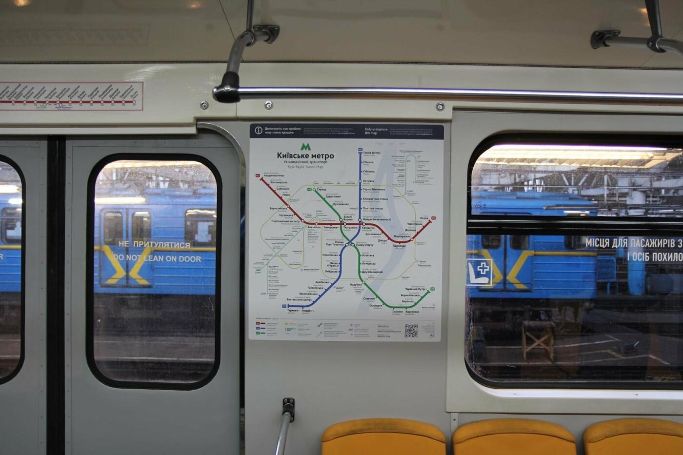 В вагонах киевского метро обновят карты‑схемы со станциями, фото-1