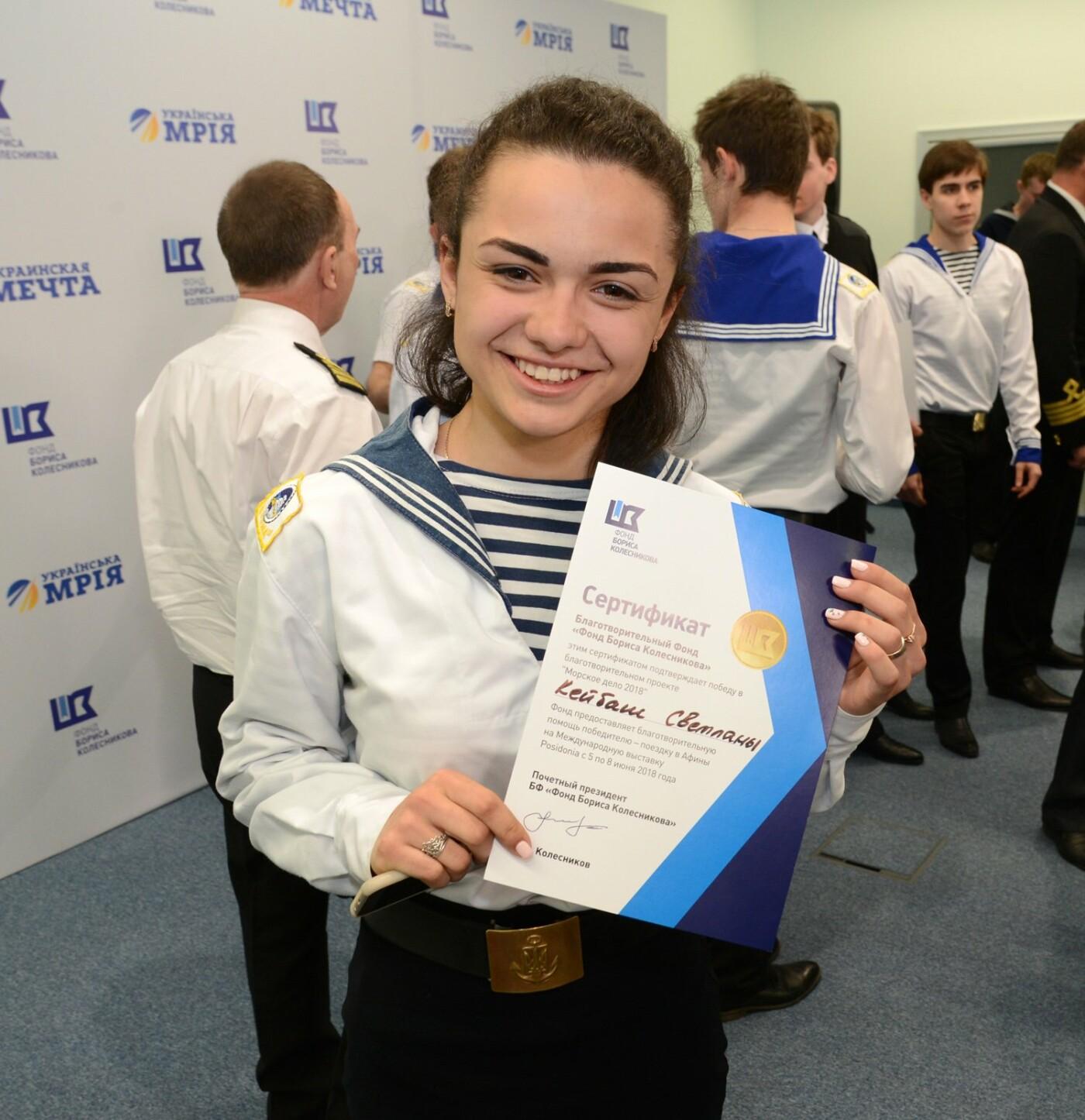 Борис Колесников вручил киевским студентам дипломы на поездку в Афины, фото-4
