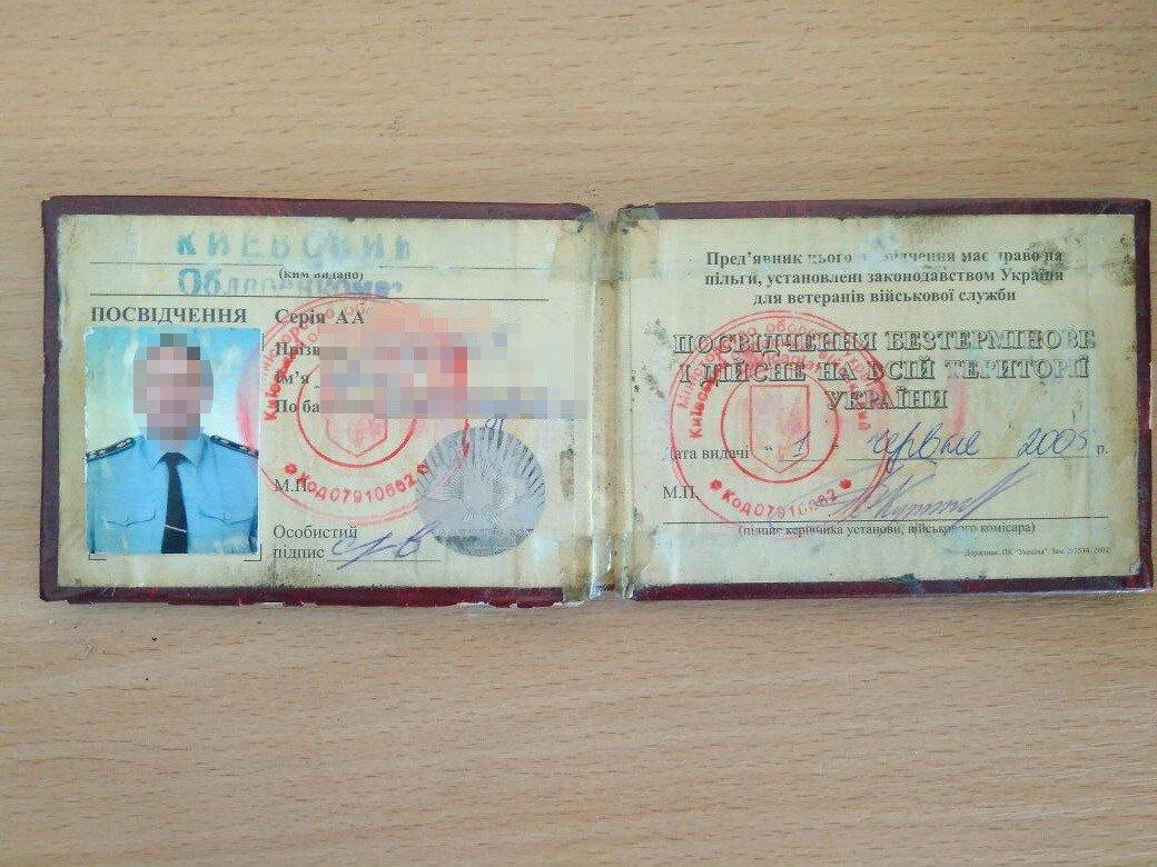 В Киеве задержали российского шпиона, фото-3
