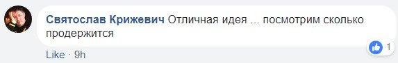 В Киеве появилось первое смарт-дерево: реакция соцсетей, фото-2