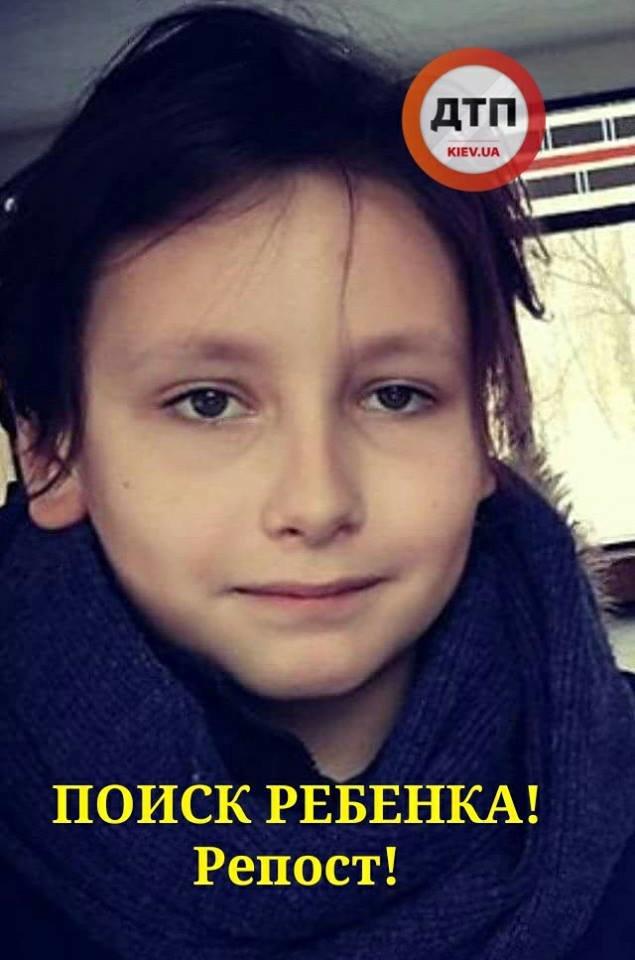 В Киеве пропал 10-летний мальчик, фото-1