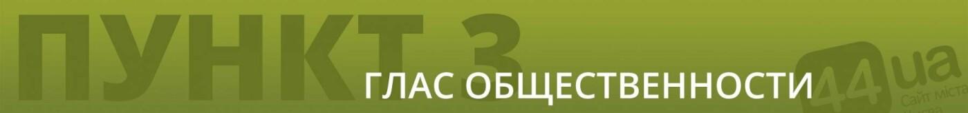 Никакого Петрука: в Киеве лоббируют неудачный проект Шулявского моста, фото-6
