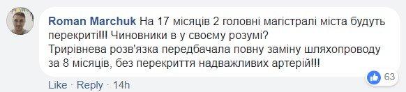 Никакого Петрука: в Киеве лоббируют неудачный проект Шулявского моста, фото-7