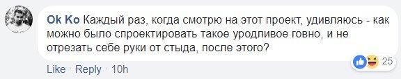 Никакого Петрука: в Киеве лоббируют неудачный проект Шулявского моста, фото-11