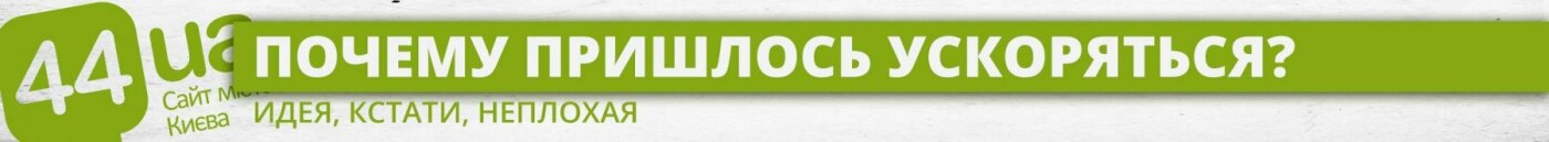 В Киеве отключают горячую воду: все, что известно в данный момент, фото-2