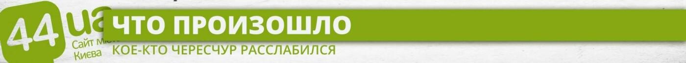 Кола из крана: под Киевом водоканал подает жителям грязь, фото-1