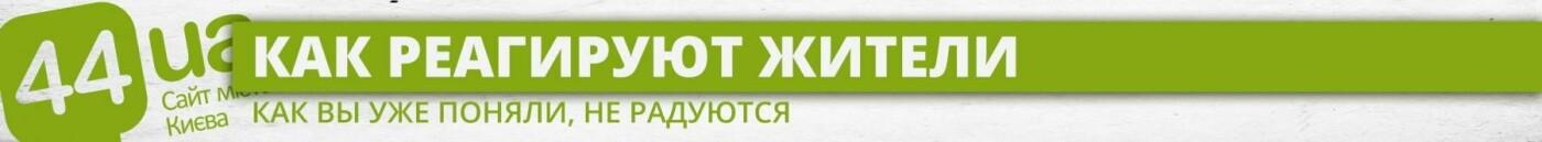 Кола из крана: под Киевом водоканал подает жителям грязь, фото-7
