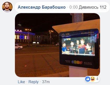 Не только спросить: на киевском инфостенде открываются порносайты, фото-1