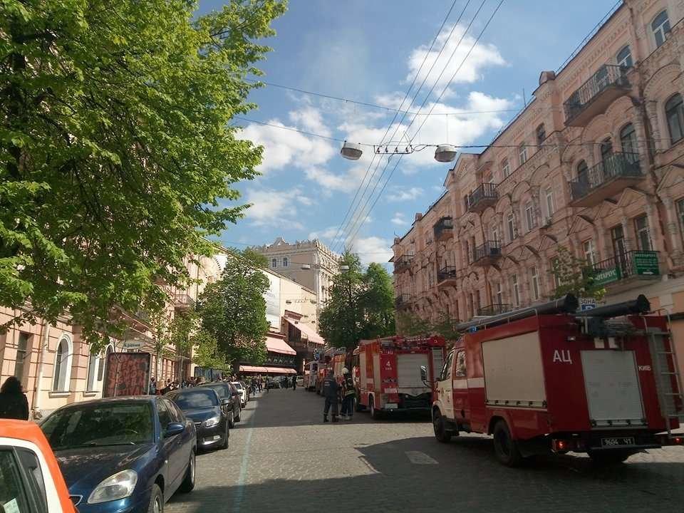 В доме Гинзбурга произошел пожар (ФОТО), фото-1