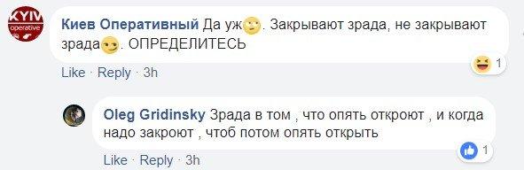 """На Вокзальной закрыли нелегальную """"наливайку"""", фото-1"""