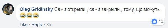 """На Вокзальной закрыли нелегальную """"наливайку"""", фото-4"""