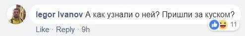 """На Вокзальной закрыли нелегальную """"наливайку"""", фото-5"""
