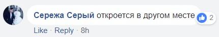 """На Вокзальной закрыли нелегальную """"наливайку"""", фото-6"""