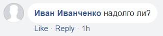 """На Вокзальной закрыли нелегальную """"наливайку"""", фото-7"""