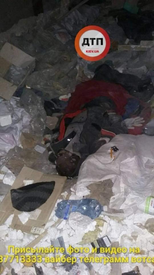 В Киеве обнаружили труп (ФОТО), фото-1