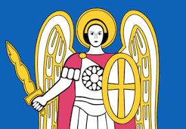 Ныне существующий официальный герб Киева