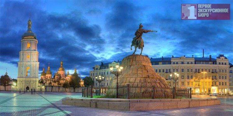 Экскурсии по Киеву , фото-1