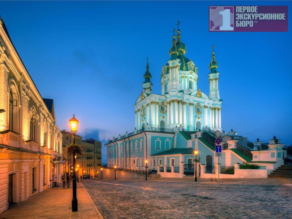 Экскурсии по Киеву , фото-2