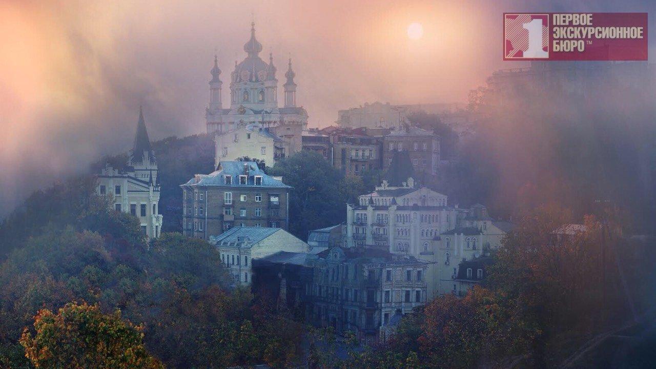 Экскурсии по Киеву , фото-3