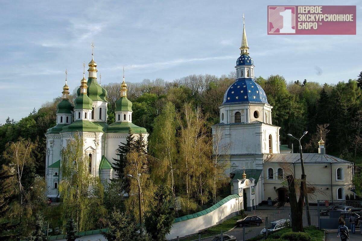 Экскурсии по Киеву , фото-4