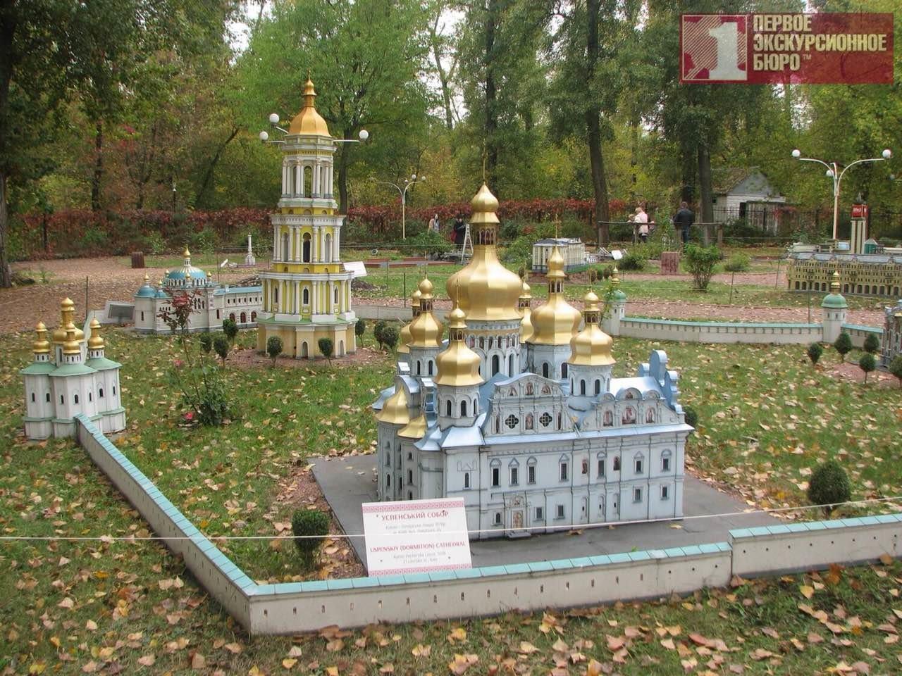 Экскурсии по Киеву , фото-9