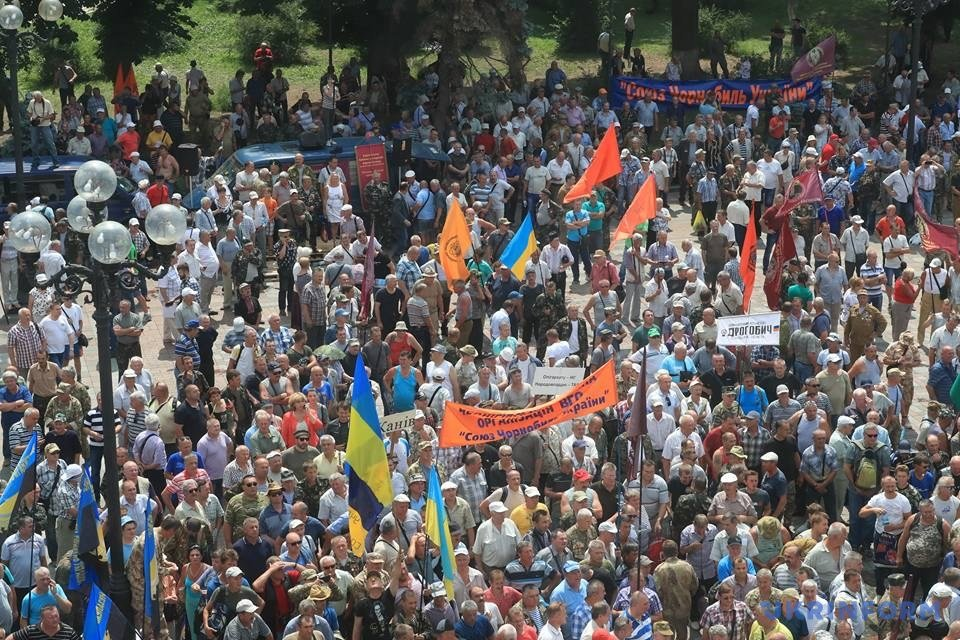 Фото: Украинформ