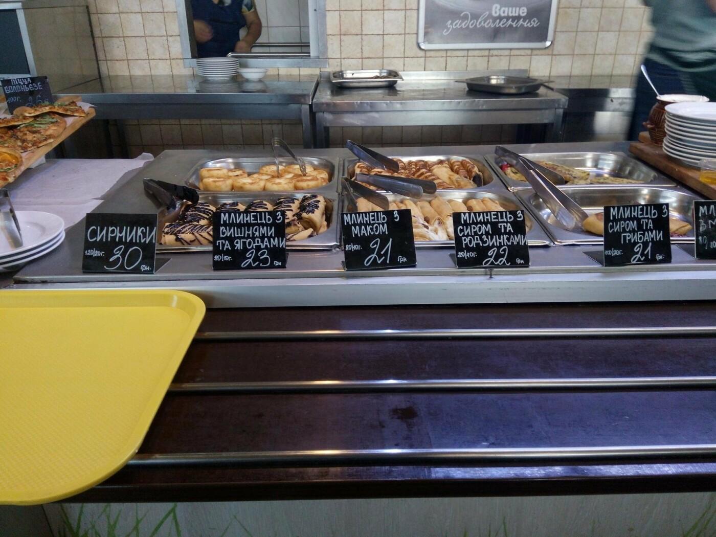 """Грязно и холодные блюда, но дешево: проверили ресторан """"Дрова"""" на Привокзальной, фото-19"""