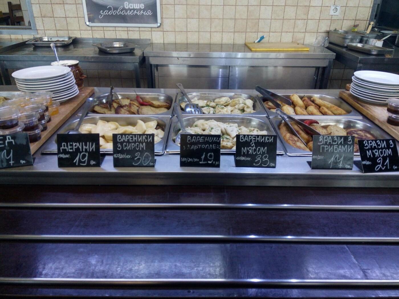 """Грязно и холодные блюда, но дешево: проверили ресторан """"Дрова"""" на Привокзальной, фото-20"""
