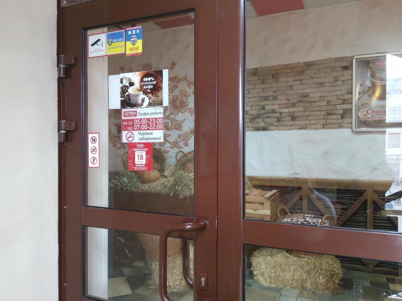 """Грязно и холодные блюда, но дешево: проверили ресторан """"Дрова"""" на Привокзальной, фото-6"""