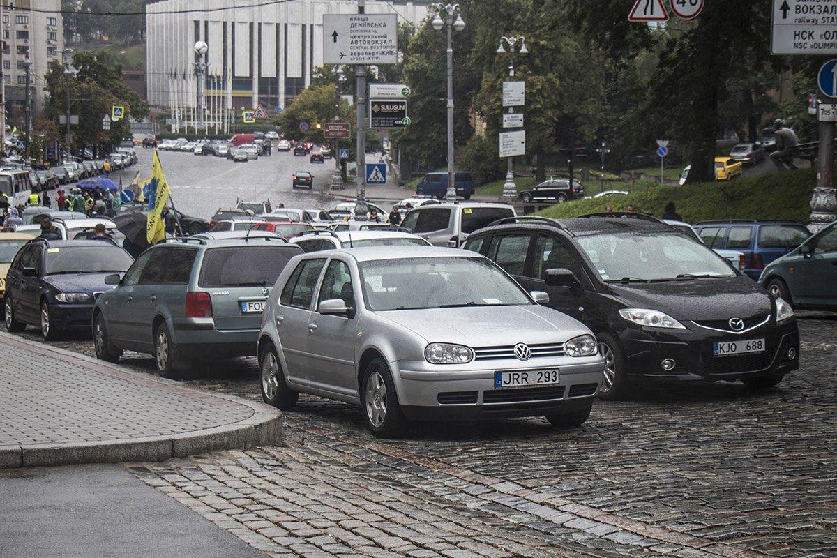Фото: акция протеста (Информатор)