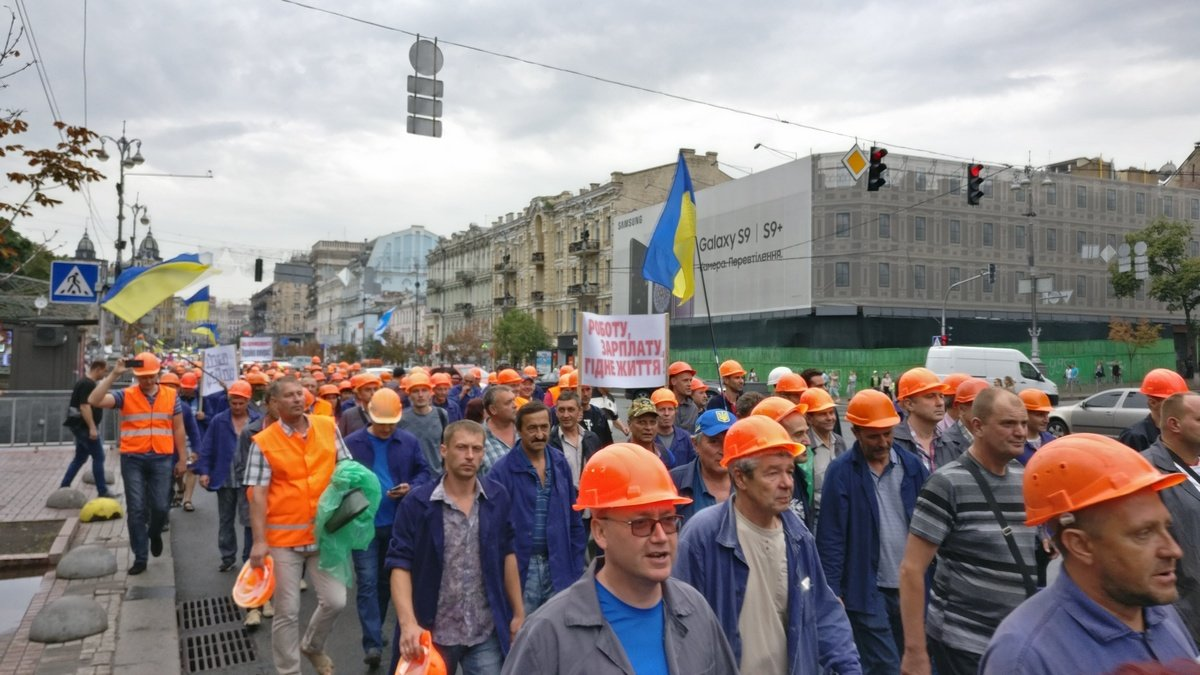 Фото: митинг работников химической промышленности (Информатор)