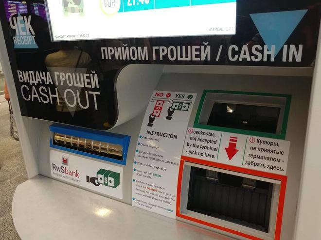 Фото: валютообменник (UBR)