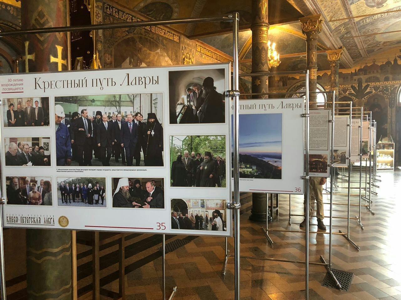 Фото: фотовыставка в Лавре (Александр Куликовский)