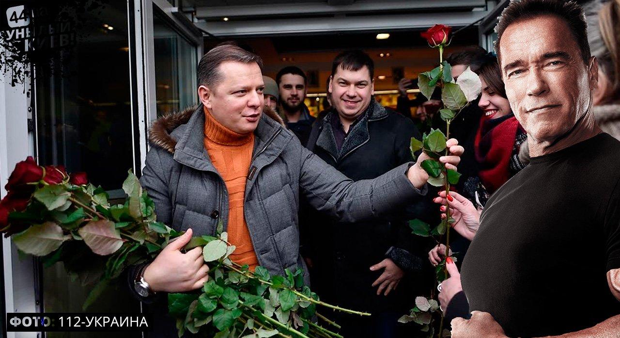 Шварценеггер едет в Киев: куда ему пойти, - ФОТО, фото-5