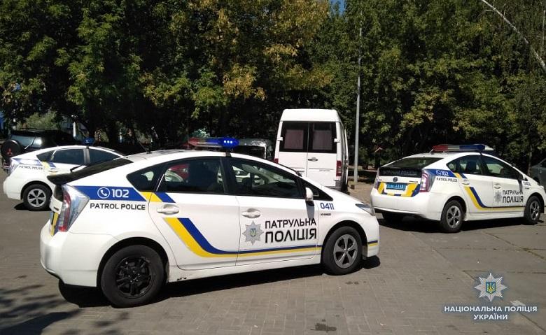 Фото: kyiv.npu.gov.ua/