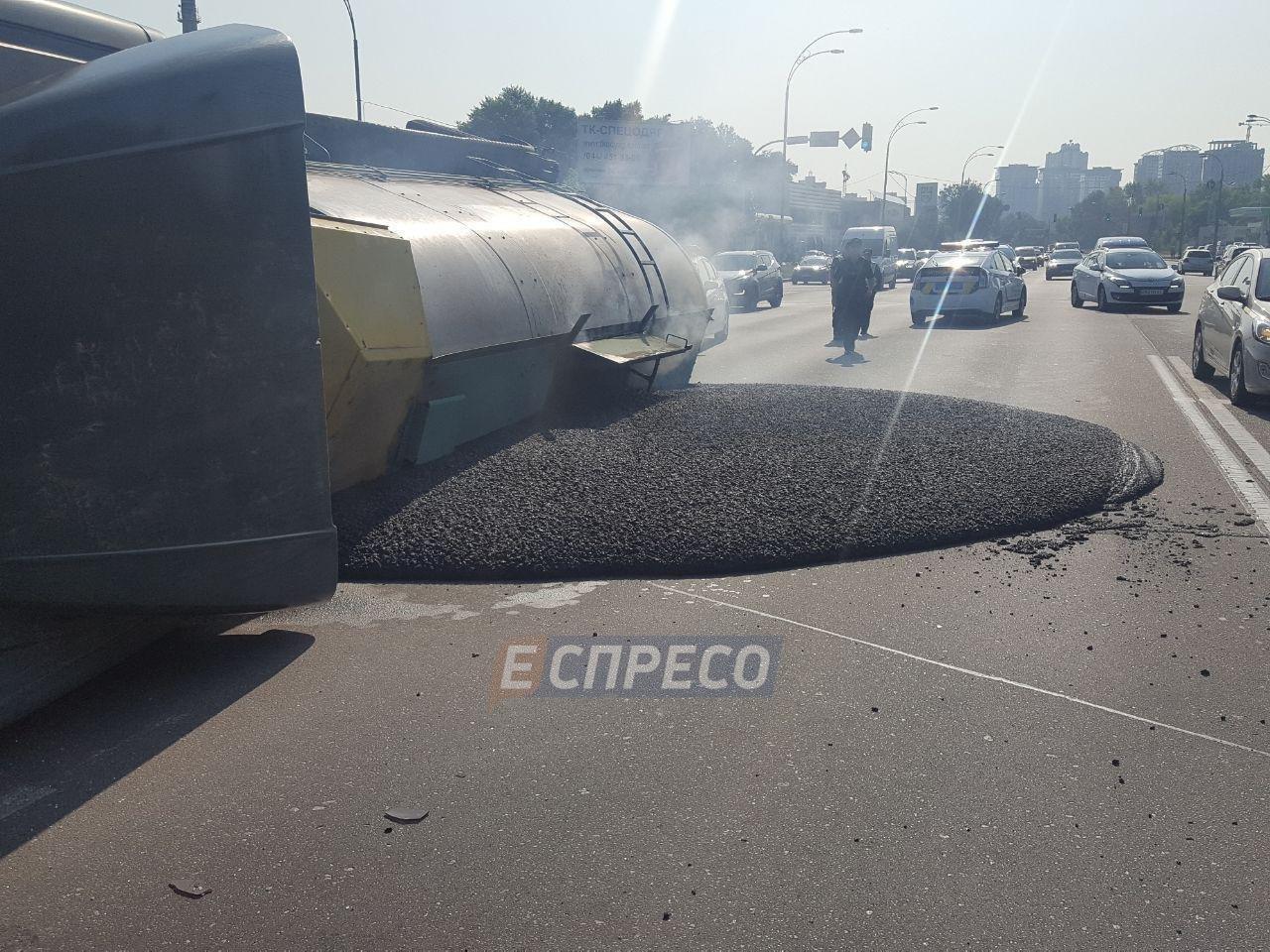 Фото: espreso.tv