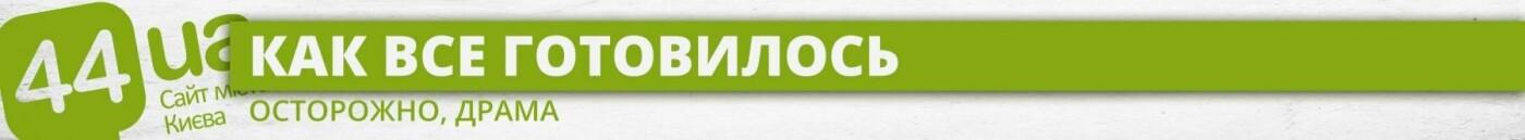Из Борисполя отправляется первый самолет RyanAir, - ВИДЕО, фото-2