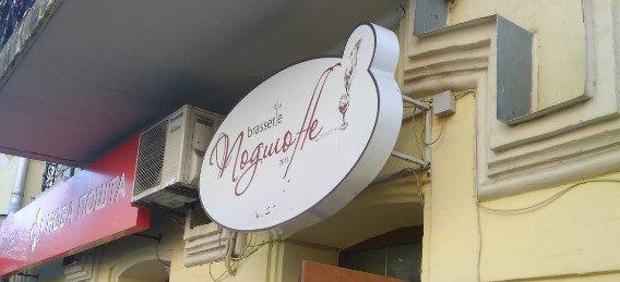 Где выпить киевлянину: 7 баров, которые можно обойти пешком, фото-2