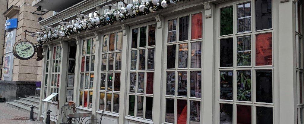 Где выпить киевлянину: 7 баров, которые можно обойти пешком, фото-4