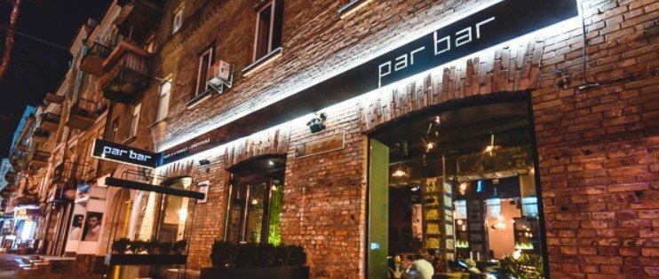 Где выпить киевлянину: 7 баров, которые можно обойти пешком, фото-8