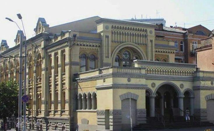 Неизвестные поглумились над синагогой в Киеве: полиция прокомментировала скандал, - ФОТО, фото-2